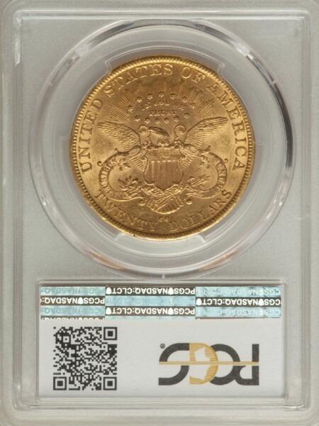 1890-CC $20 AU58 PCGS