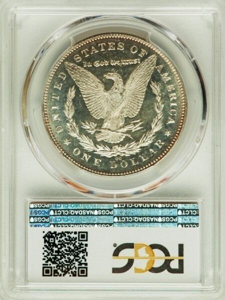 1880/79-CC S$1, PL Rev of 78 64 PCGS